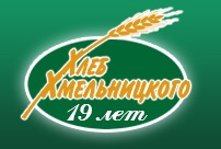 Хлеб Хмельницкого, Ставрополь