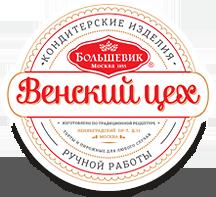 Венский Цех фабрики Большевик, Москва