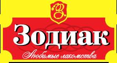 Зодиак, кондитерская фирма, Москва