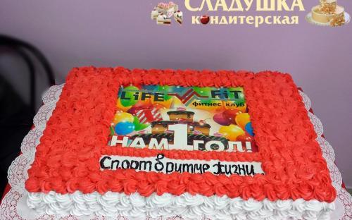 Фото-торты на заказ кондитерская Сладушка, Тюмень