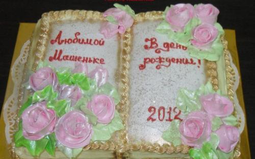 Торт на заказ на день рождения кондитерская Сладушка, Тюмень