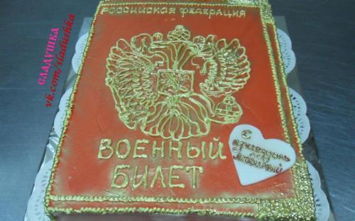 Торты на заказ кондитерская Сладушка, Тюмень