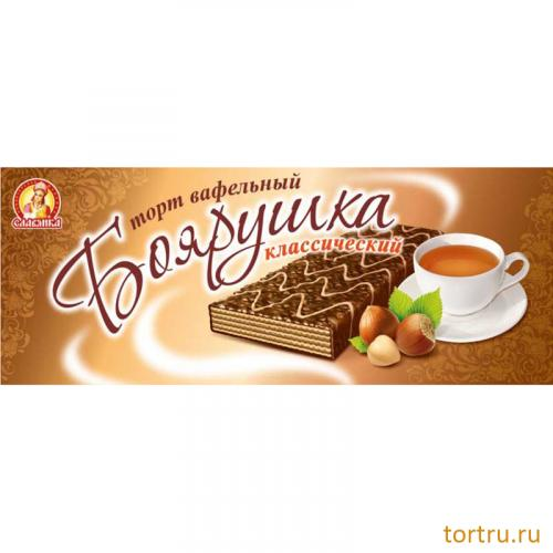 """Торт """"Боярушка"""" классический, кондитерская фабрика Славянка"""