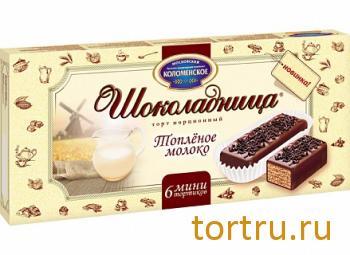 """Торт вафельный """"Шоколадница со вкусом топленого молока"""", Коломенское"""