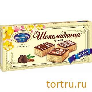 """Торт вафельный """"Шоколадница"""" трюфель, Коломенское"""