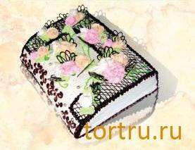 """Торт """"Книга"""", Хлебокомбинат Кристалл"""