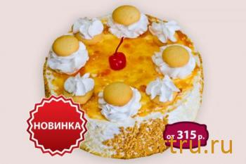 "Торт ""Абрикотин"", кондитерская Чайка, Калуга"