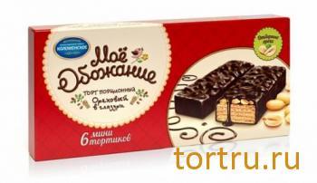 """Торт вафельный """"Мое Обожание ореховый в глазури"""", Коломенское"""