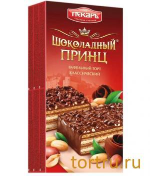 """Торт вафельный """"Шоколадный принц"""" классический, Пекарь"""