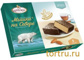 """Торт вафельный """"Мишка на Севере"""", Фабрика имени Крупской"""