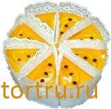 """Торт """"Апельсиновый порционный"""", Оникс"""