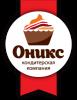 Оникс, кондитерская компания, Москва